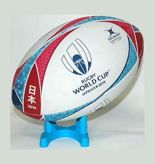 Balón Supporter RWC19